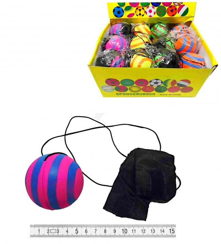 Hračky - Míček 6,3cm na gumě tvrdý PK30-16